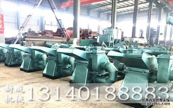 木材粉碎机厂家